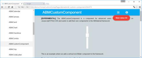 CustomComponent